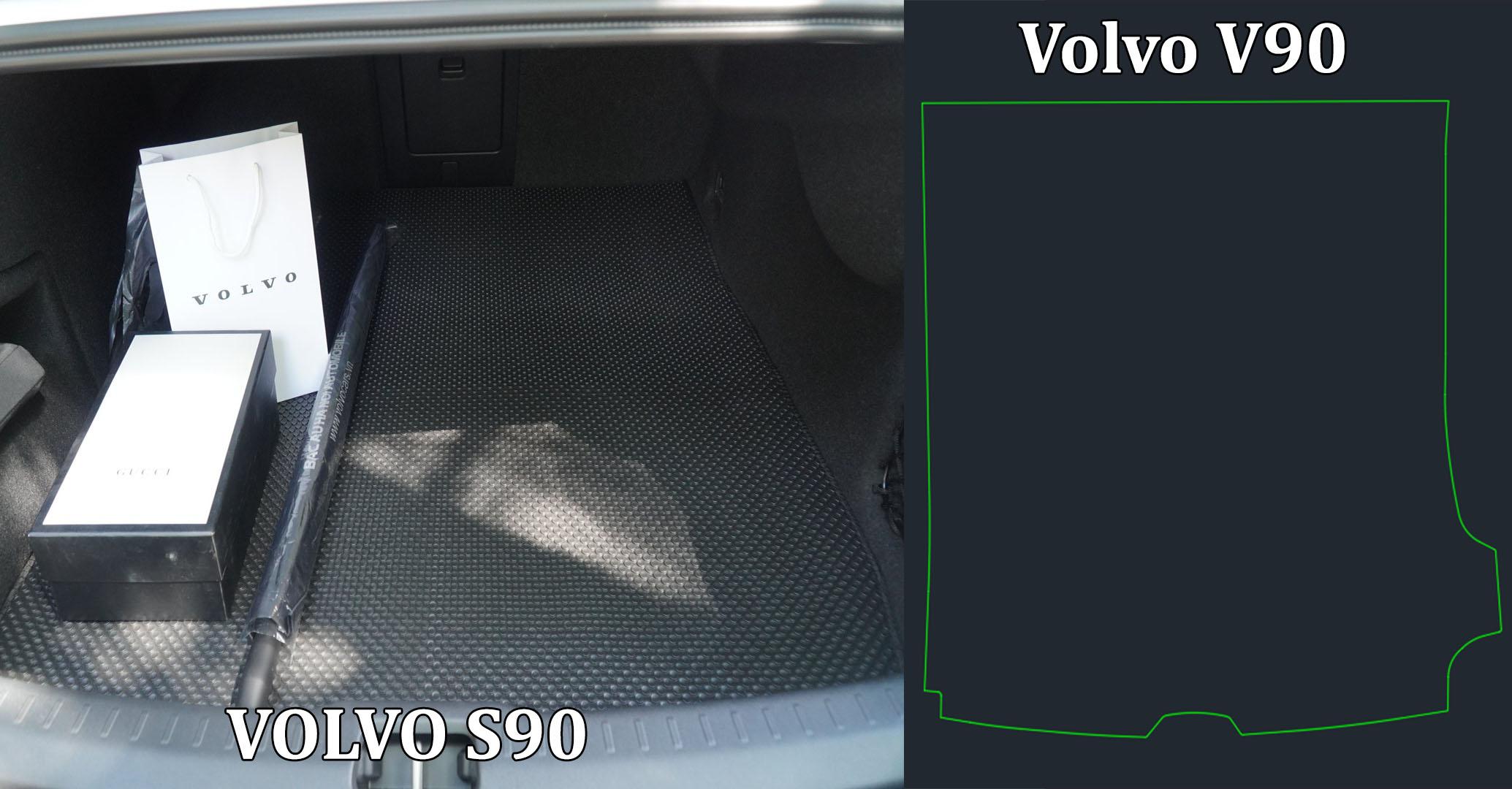Thảm lót cốp Volvo V90 Cross Country